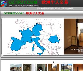 Ho realizzato un Portale Web per vendere a cinesi